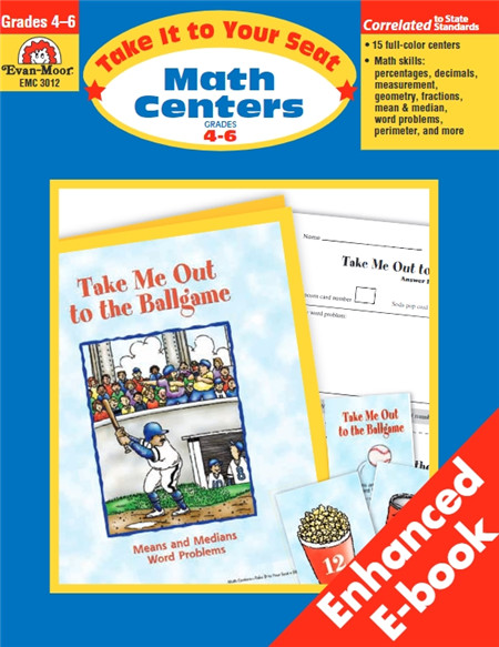 Take It to Your Seat Math Centers��W��u���pdf下�d
