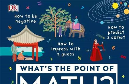 What's the Point of Maths高清pdf網盤資源下載